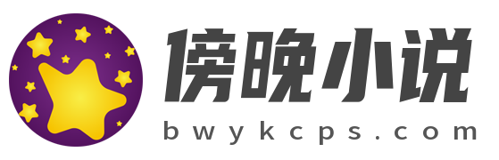 bwykcps
